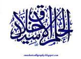 Barometer Akhlaq Mulia